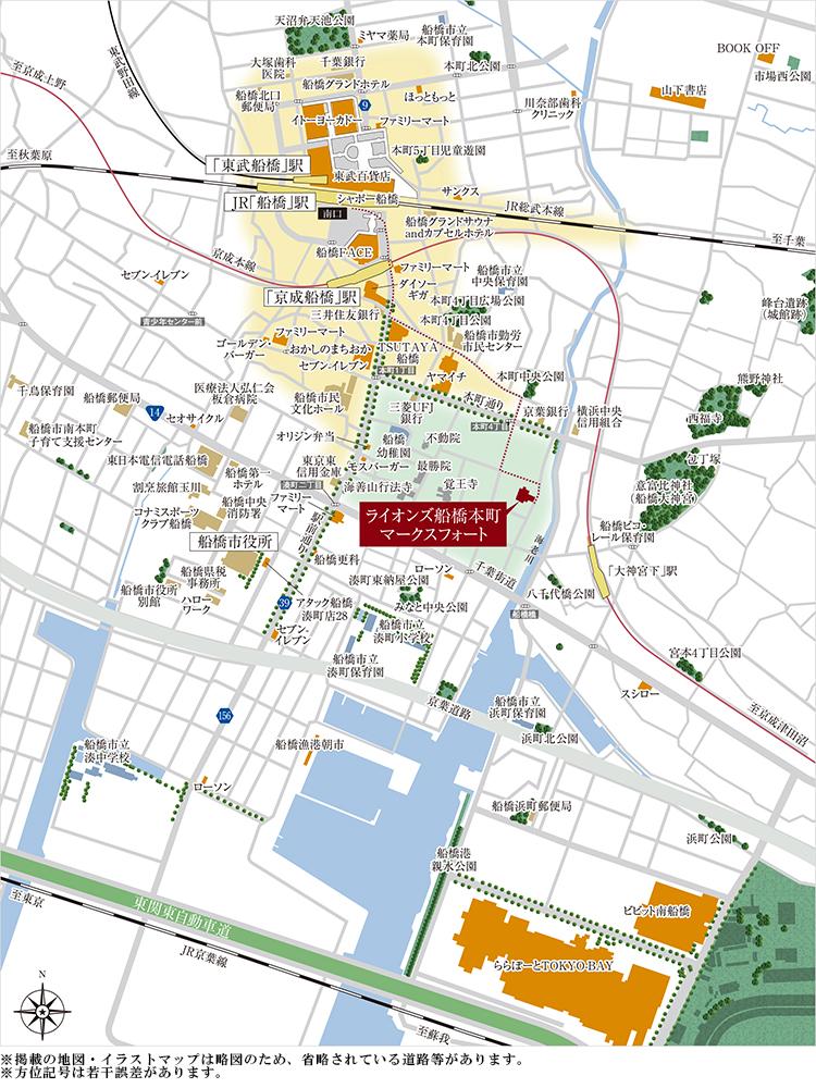 ライオンズ船橋本町マークスフォート:案内図