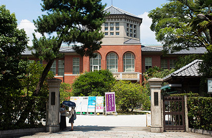 同志社女子大学 約1,320m(徒歩17分)