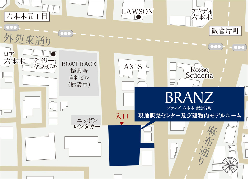 ブランズ 六本木 飯倉片町:モデルルーム地図