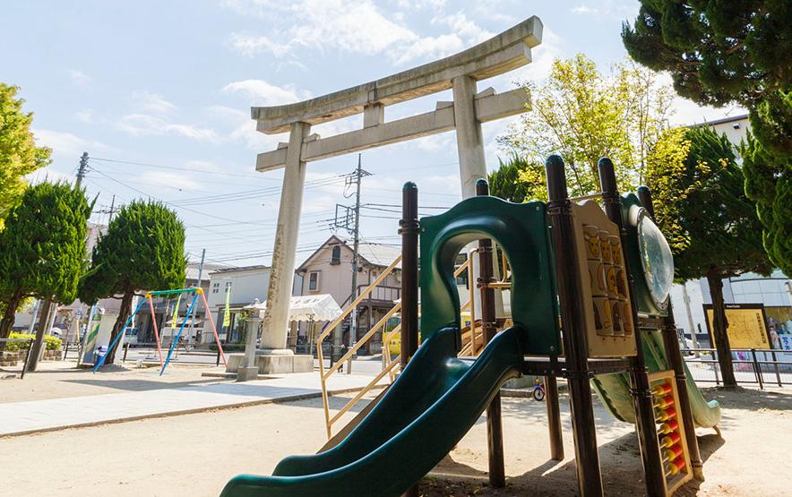 川口神社公園 約480m(徒歩6分)