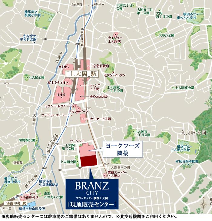 ブランズシティ横濱上大岡:モデルルーム地図