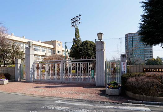 市立北浦和小学校 約290m(徒歩4分)