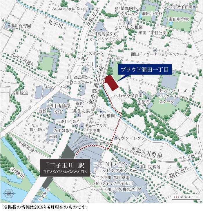 プラウド瀬田一丁目:モデルルーム地図