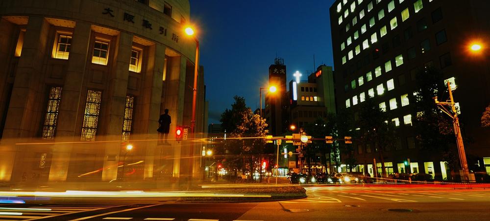 大阪取引所 約240m(徒歩3分)