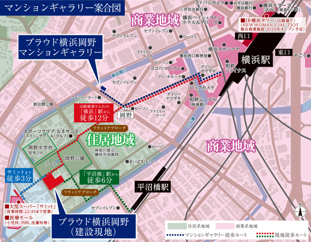 プラウド横浜岡野:モデルルーム地図