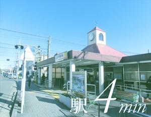 JR南武線「中野島」駅 約320m(徒歩4分)
