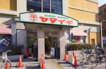 ヤマイチ 船橋店 約50m(徒歩1分)