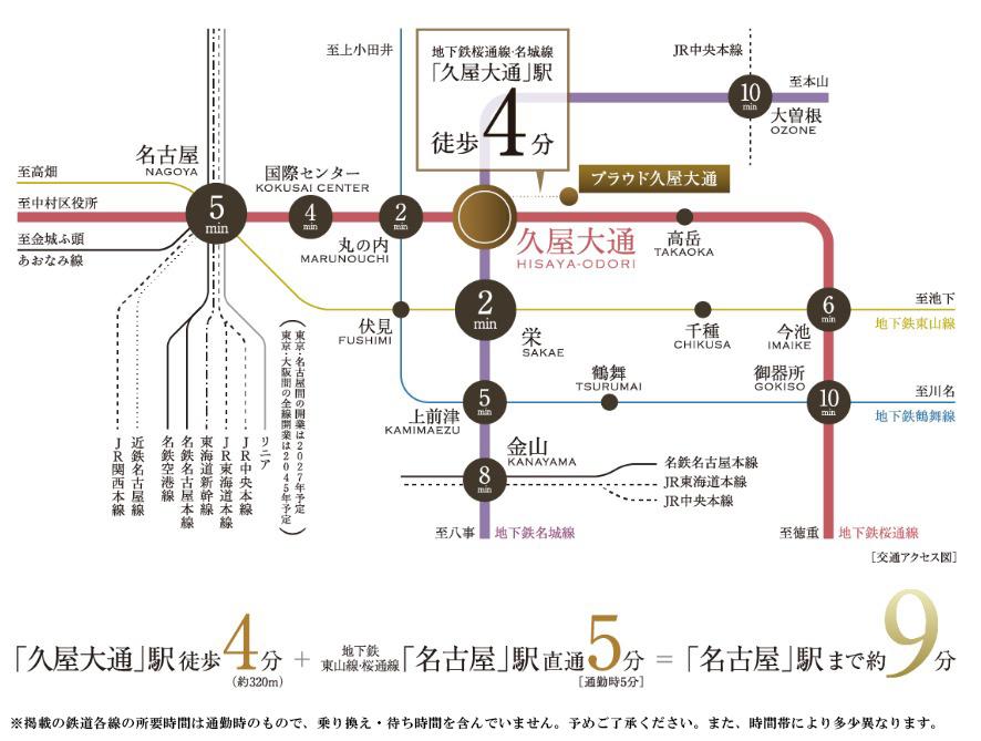 プラウド久屋大通【先着順】:交通図