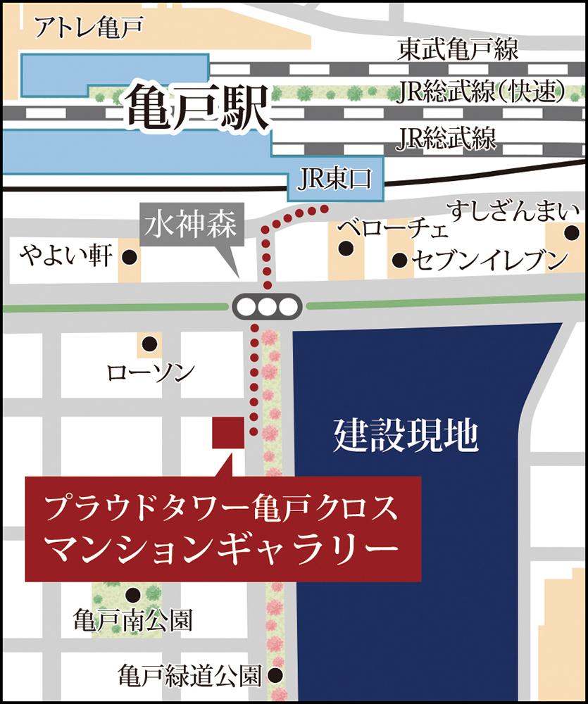 プラウドタワー亀戸クロス:モデルルーム地図