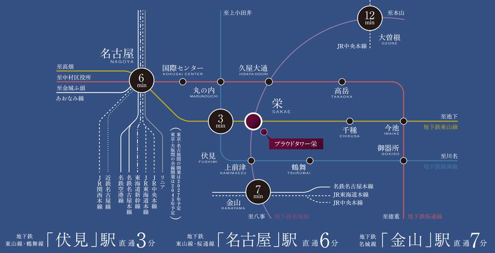 プラウドタワー栄【先着順】:交通図