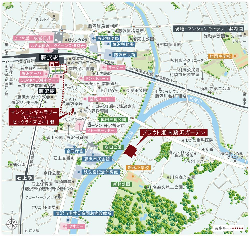 プラウド湘南藤沢ガーデン:モデルルーム地図
