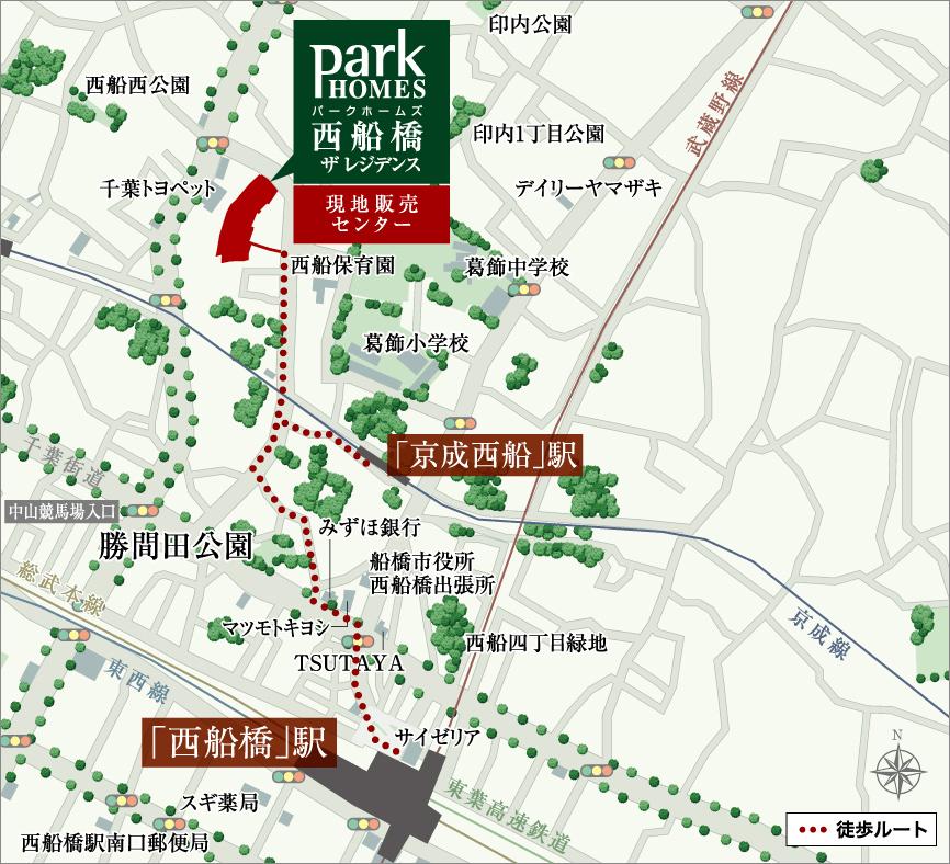 パークホームズ西船橋ザ レジデンス:モデルルーム地図