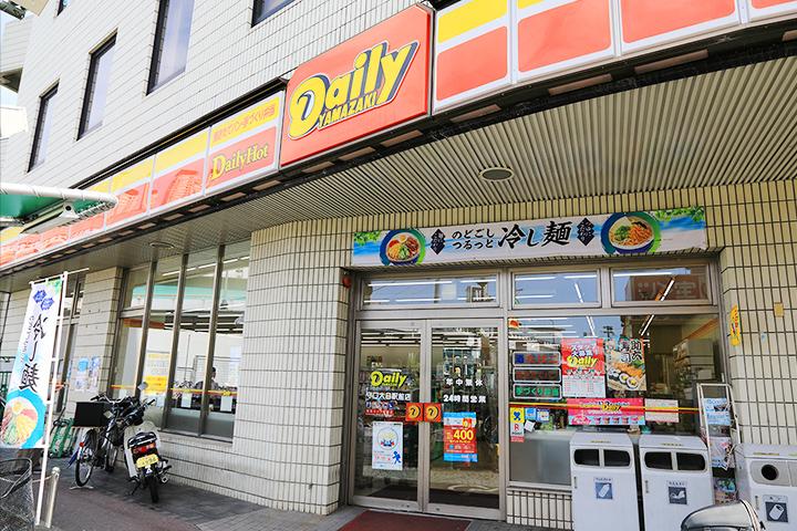デイリーヤマザキ守口大日駅前店 約50m(徒歩1分)