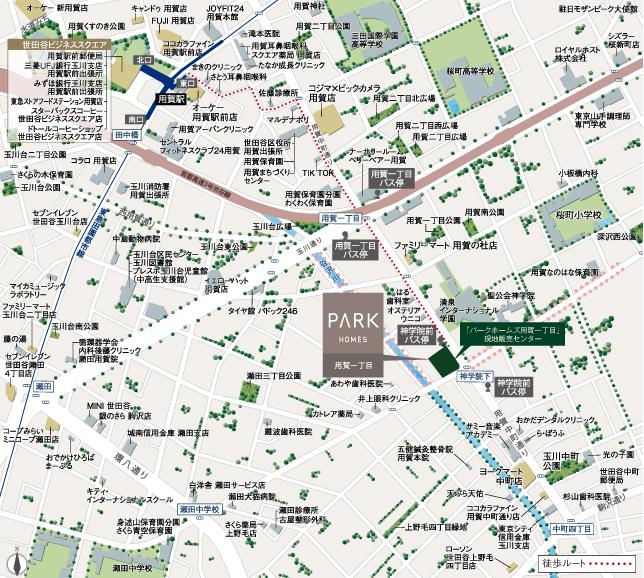 パークホームズ用賀一丁目:モデルルーム地図