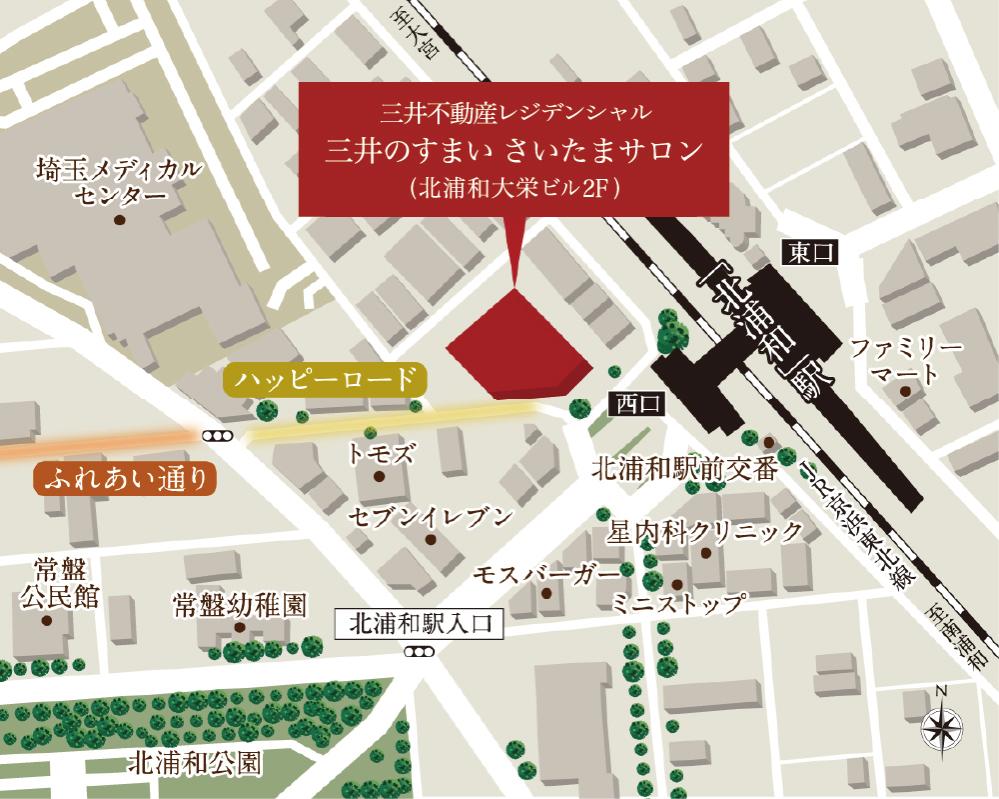 パークホームズ浦和仲町三丁目:モデルルーム地図