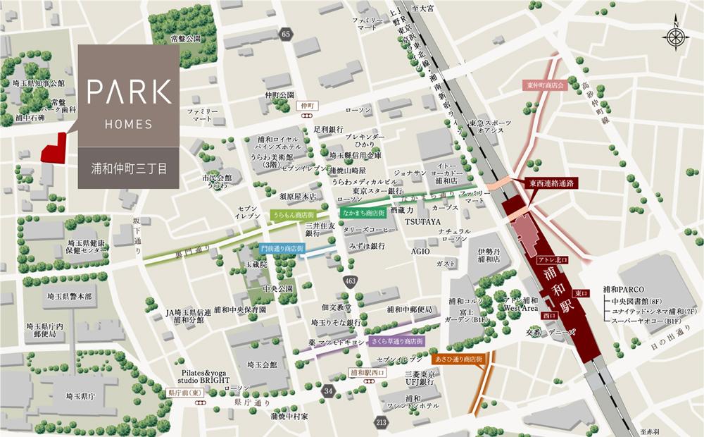 パークホームズ浦和仲町三丁目:案内図