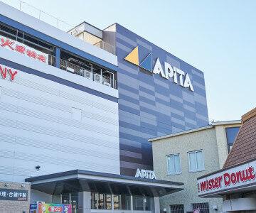 Aコープ金沢店 約280m(徒歩4分)