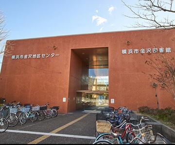 金沢警察署 約440m(徒歩6分)