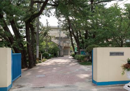 福岡県立修猷館高等学校 約1,050m(徒歩14分)
