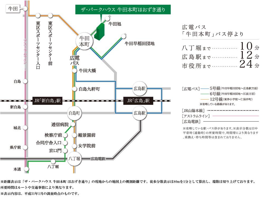 ザ・パークハウス 牛田本町ほおずき通り:交通図