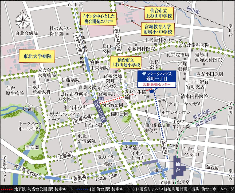 ザ・パークハウス 錦町一丁目:案内図