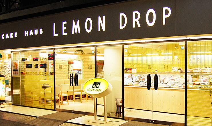 レモンドロップ 吉祥寺本店 約830m(徒歩11分)