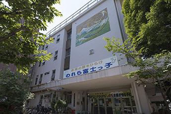 区立富士小学校<通学指定校> 約350m