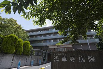浅草寺病院 約90m(徒歩2分)