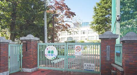 区立御田小学校 約690m