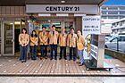 センチュリー21東日本建設