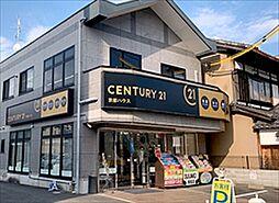 センチュリー21京都ハウス東寺店