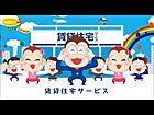 株式会社E NET 賃貸住宅サービス NetWork西田辺店