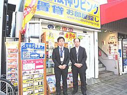 阪神リビング株式会社 JR甲子園口店