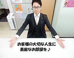 土松(どまつ)