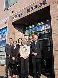 有限会社新日本企画