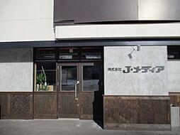 株式会社Jメディア