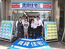 株式会社GLUCK 賃貸住宅サービス FC阪急十三駅前店