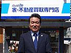日和佐不動産株式会社 堺本店