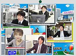 株式会社アット・ニーズ イオンモール鶴見緑地前店