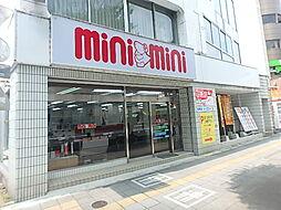 株式会社ミニミニ 前橋店