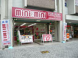 ミニミニFC JR茨木店 株式会社穂積住宅