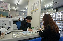 株式会社リゾン 朝霞台支店