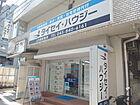 株式会社タイセイ・ハウジー 上大岡営業所