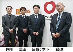 日本住宅流通株式会社 大阪東店