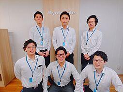 株式会社京都ライフ 三条烏丸店