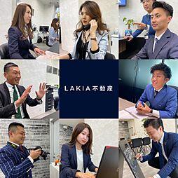 LAKIA不動産 天王寺本店 株式会社LAKIA COMPANY