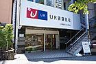 独立行政法人都市再生機構 UR賃貸ショップ金山
