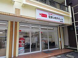 株式会社住まいのデパート 愛知東店