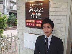 株式会社みなと住建 西神戸店
