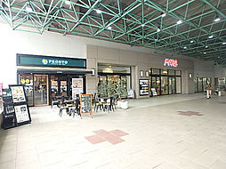株式会社尾張屋 武蔵浦和マーレ店
